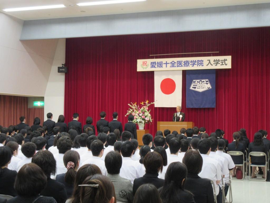 平成30年度入学式