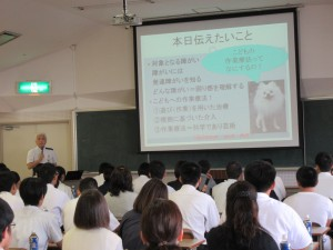 OT学科講義体験①