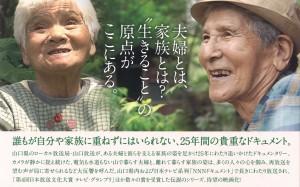映画上映裏_002