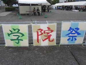 看板 (2)