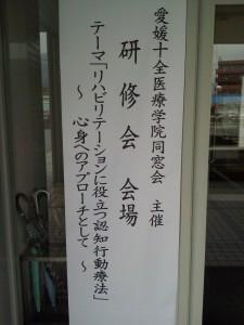 NEC_0555