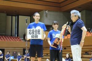 表彰式 (2)