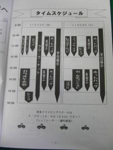 CIMG3901